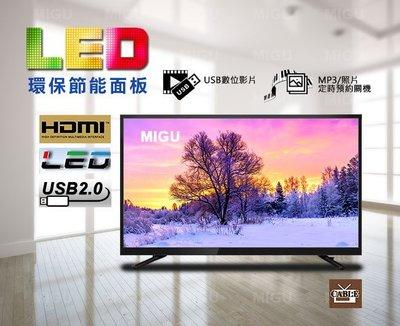 全新 低藍光 32吋 LED TV 液晶電視顯示器
