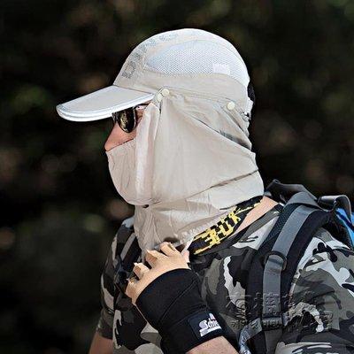 戶外登山帽子男夏天出游遮臉防曬帽防紫外線遮陽帽速幹透氣釣魚帽 衣櫥秘密