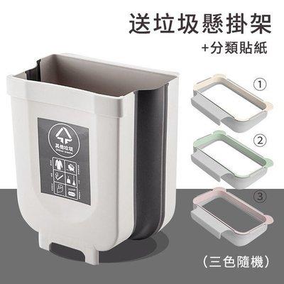 創意垃圾桶 廚房垃圾桶 掛式 抖音壁掛...