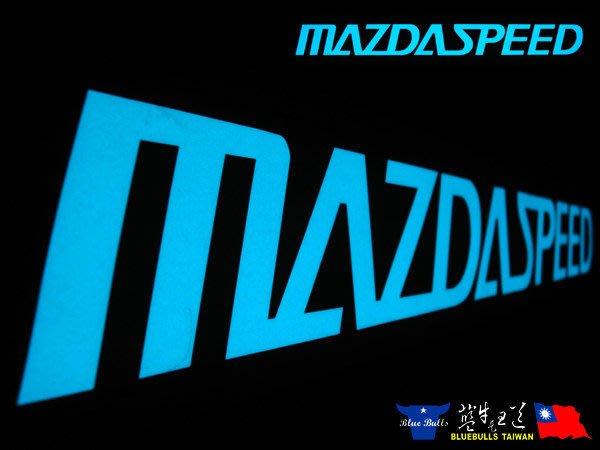 【藍牛冷光】MAZDASPEED 冷光貼紙煞車燈 MAZDA2 MAZDA3 MAZDA5 MAZDA6 PREMACY 新馬三 CX-7 CX-9 CX-5