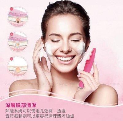 [強強滾]ABOEL 潔面煥眼 溫感音波洗臉儀 洗臉機 (ABB620) 生活市集 潔顏 震動 未來美麗參考