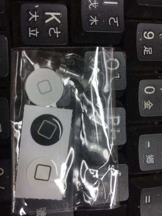iPhone 4 返回鍵 HOME鍵 home鈕 i4 返回鈕 按鍵鈕 白色含黑色白色保護貼