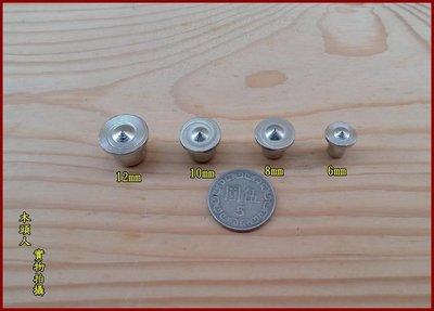 【木頭人】6mm 木榫中心定位器 木釘定位器 不銹鋼材質 木釘 木榫 接榫 木板