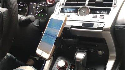 Lexus nx200t nx200 nx300 手機架 無線充電款