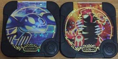 給Yeh~~神奇寶貝tretta 日本正版 傳說級黑卡 04-01固拉多 04-00蓋歐卡 小智皮卡丘+甲賀忍蛙 共四張