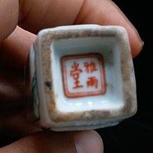 【黛玉珍藏.】釋出舊藏  古瓷 鼻煙壺 +原裝蓋(少有原裝蓋,敬請把握)