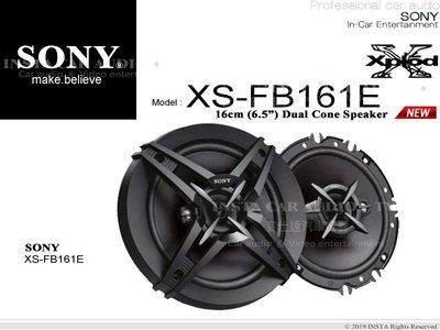音仕達汽車音響 SONY  XS-FB161E 6吋 / 6.5吋同軸喇叭車用喇叭 正品公司貨 260W