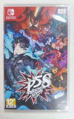 Switch NS 女神異聞錄 5 亂戰:魅影攻手 Persona 5 P5S (中文版)**(二手)【台中大眾電玩】