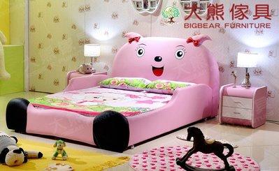 【大熊傢俱】8516 兒童床 雙人床 皮床 五尺床 公主風 卡通床 造型床 兒童功能床 兒童傢俱 家俱