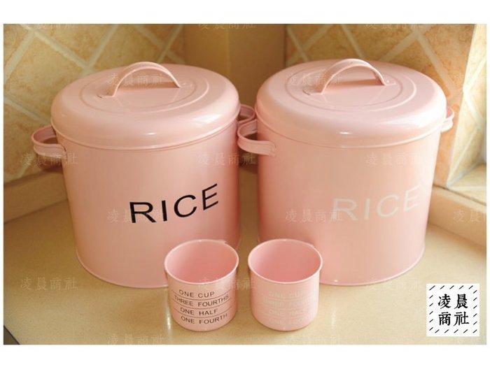 凌晨商社 //日式 復古 可愛  粉紅珐瑯 搪瓷 RICE米桶 量杯 儲物桶 收納罐  zakka 雜貨 兩件組