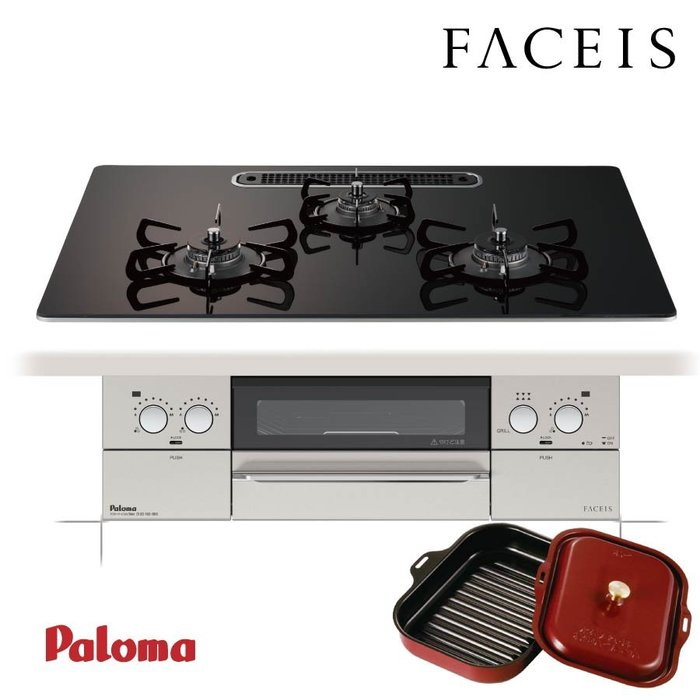 【JP.com】日本原裝空運預購 Paloma FACEIS PD-821WS-75GN 三口爐連烤瓦斯爐