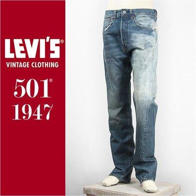 LEVI S VINTAGE CLOTHING 1947 501 Jeans Sea Change 47501-0175
