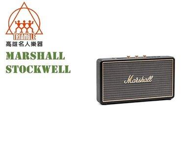 【名人樂器】英國 MARSHALL STOCKWELL 攜帶式 藍芽喇叭 單機 黑色 新款二代