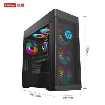 遊戲機聯想(Lenovo)拯救者刃9000K 英特爾酷睿i7游戲電腦主機(i7-10700K RTX2070Super 16G 2T+512G 水冷ARGB)