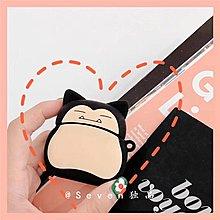 airpods保護套 寵物小精靈airpods pro保護套可愛卡比獸防摔AirPod1/2代藍牙無線 嘉義百貨