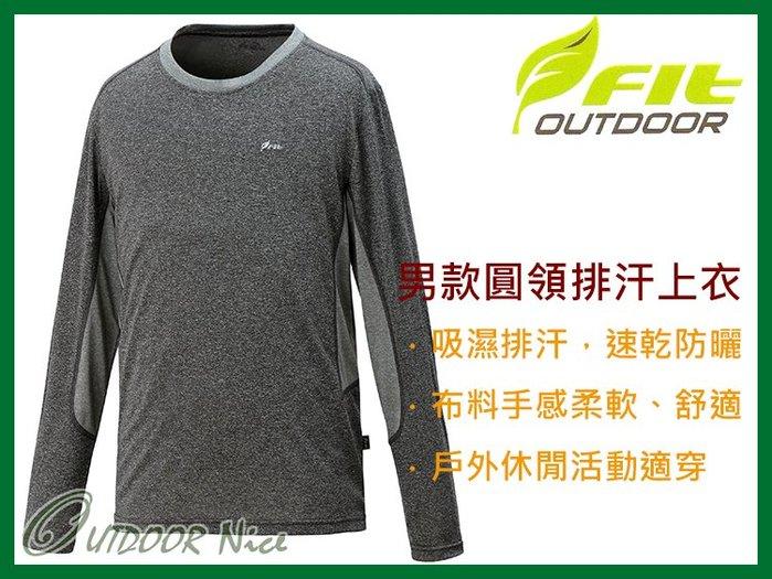 維特FIT 男款吸濕排汗圓領長袖上衣 JS1113 碳灰色 運動上衣 T恤 排汗衣 防曬衣 OUTDOOR NICE