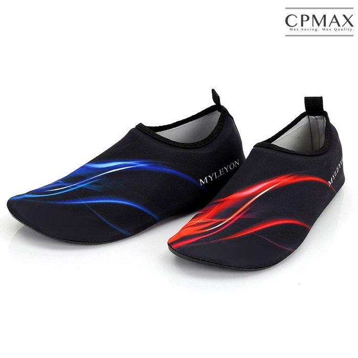 CPMAX 溯溪鞋 涉水運動鞋 涉水鞋 超輕速乾 休閒透氣 戶外防滑鞋 漂流涉水 防滑沙灘鞋 潛水溯溪 浮潛 M20