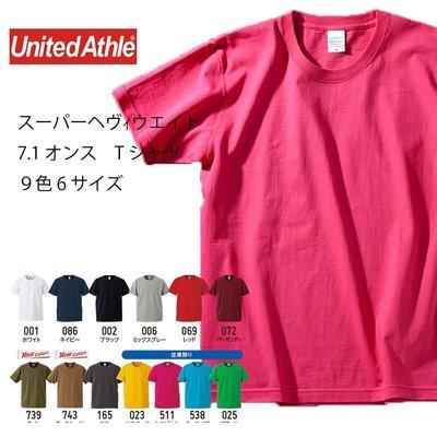 【Admonish】UA4252 United Athle 7.1 oz 重磅 厚挺 素面 純棉 短袖 T恤 五件免運
