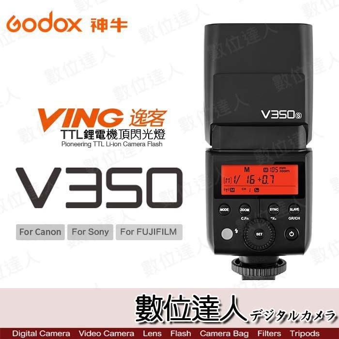 【數位達人】Godox 神牛 逸客 V350 TTL 機頂 鋰電 閃光燈 / 微單眼 迷你 婚攝 V350C