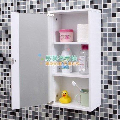 浴室掛櫃毛巾掛櫃壁掛櫃墻壁掛櫃浴室掛櫃衛生間吊櫃浴室收納櫃