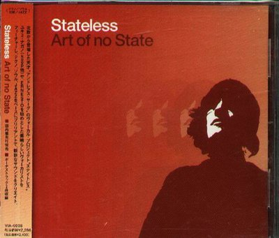 八八 - STATELESS - The Art of no State - 日版 CD+2BONUS+OBI