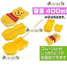 🎈現貨🎈日本 Disney 迪士尼 Pooh小熊維尼 造型便當盒/點心盒/水果盒/餐盒/野餐盒/附筷子 維尼熊