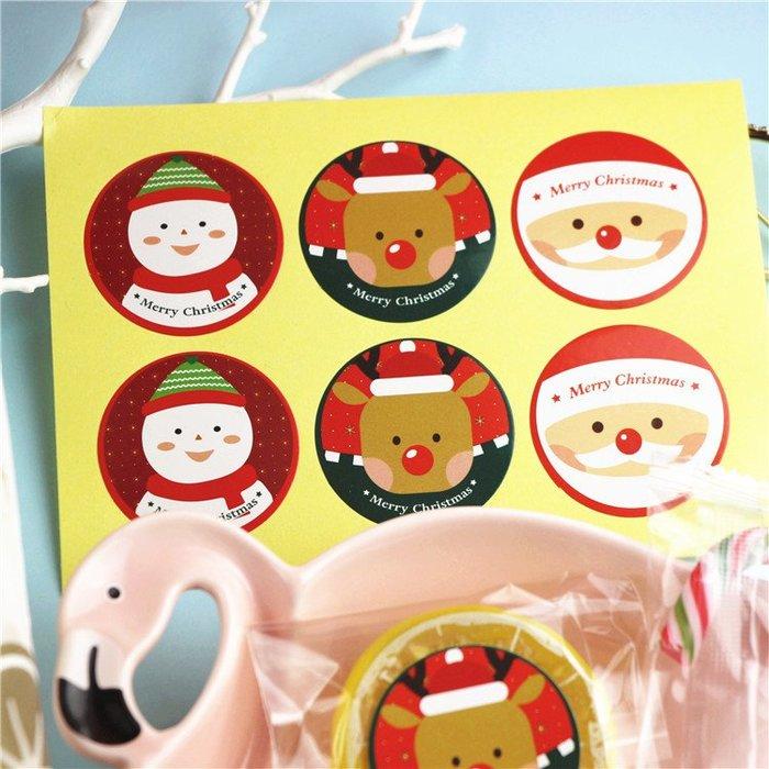 一張六枚 聖誕貼紙 KG0039 圓形聖誕封口貼 牛軋糖雪花酥包裝貼紙 卡通禮物貼 標籤