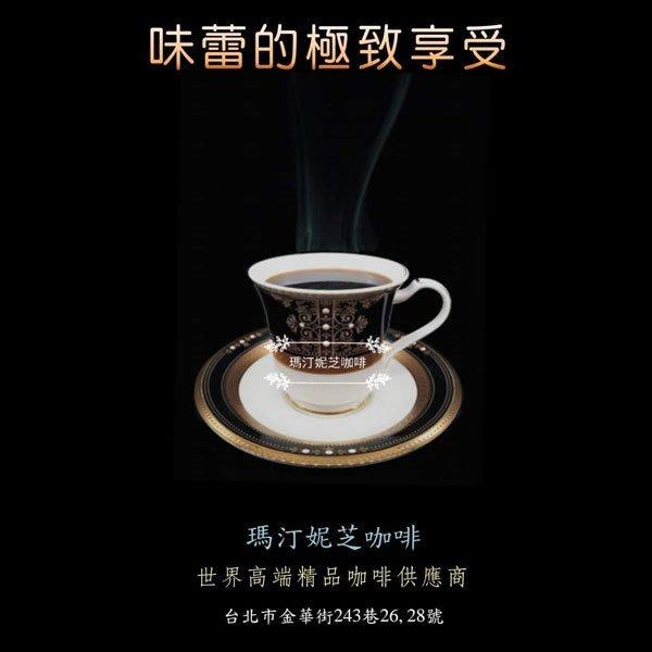 肯亞AA咖啡豆(半磅)【瑪汀妮芝咖啡】