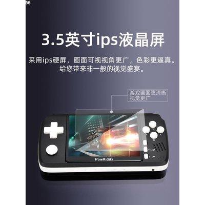 男孩生日禮物Q80 MIYOOMAX大橫米開源掌機3.5英寸IPS屏懷舊款老式迷你PSP搖桿街機復古遊戲機神奇寶貝gba