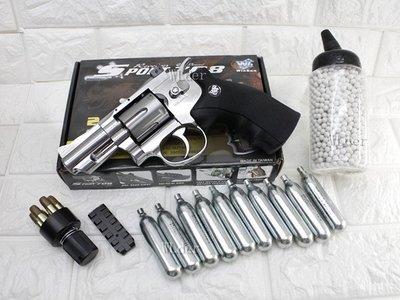 [01] WG 2.5吋 左輪 手槍 CO2直壓槍 銀 + 12g CO2小鋼瓶 + 0.25g BB彈( BB槍玩具槍