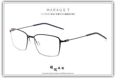【睛悦眼鏡】Markus T 超輕量設計美學 DOT 系列 DOT OUAO 130 79839