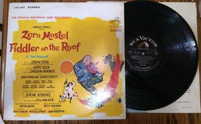 """[二手黑膠lp] 屋頂上的提琴手""""Fiddler On The Roof"""" -Zero Mostel 1964 RCA LSO-1093"""