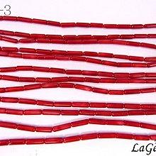 【寶峻晶石】特價190元/條~DIY串珠 海竹珊瑚 紅色細管型珠 獨創飾品/手鍊/項鍊 HZ-3 長度約40cm