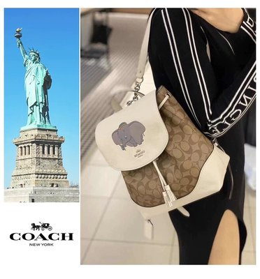 【COACH代購館】美國正品COACH 91121 蔻馳女包 迪士尼小飛象女背包 雙肩包 後背包 挑戰網絡最低價 可批發