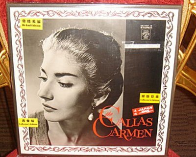 Maria Callas Carmen 1967 Japanese 3 LP box set NOS 全新日本頭版黑膠套裝