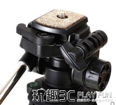 相機架 三腳架超輕1300D單反100D M3 700D 550D 600D相機支架77D 650D JD