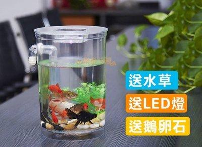圓形款 自動換水 辦公室 懶人魚缸 小魚缸 鬥魚缸 創意魚缸 桌面 方形 居家 魚缸 生態缸 水族箱 開運