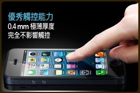 『皇家昌庫』超極防指紋~防爆 9H鋼化玻璃 SONY  ZU  強化玻璃 保護貼 出清價150