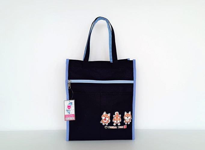 【YOGSBEAR】台灣製造 A 手提袋 手提包 A4補習袋 便當袋 才藝袋 水壺袋 D20-2 藍