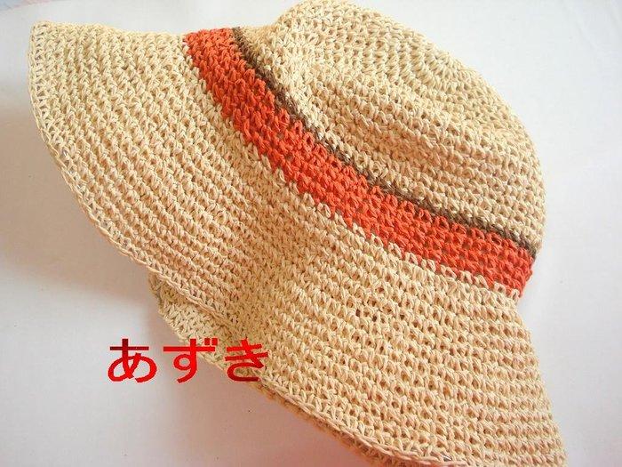 夏日編織草帽-配色寬版漁夫帽