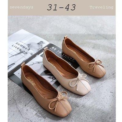 大尺碼女鞋小尺碼女鞋方頭車線蝴蝶結素色平底鞋包鞋芭蕾舞鞋米色卡其色(31-43)現貨#七日旅行