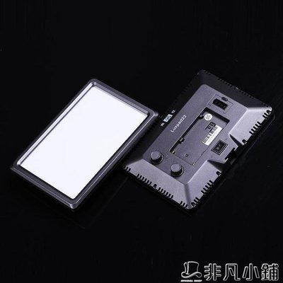 攝影燈 南冠LED攝像燈 婚慶攝影燈新聞單反相機外拍燈拍照補光燈手持便攜JD   全館免運