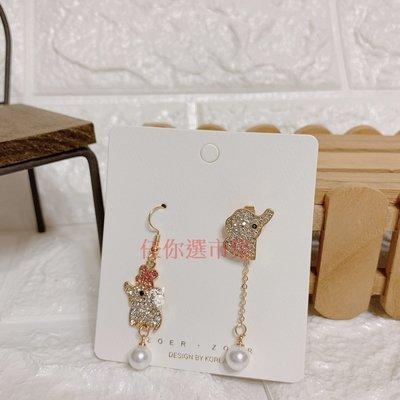 新款韓國趣味甜美小象珍珠耳環 少女心可愛滿鑽小象 可以隨心情不同outfit打扮 二戴式耳環喲