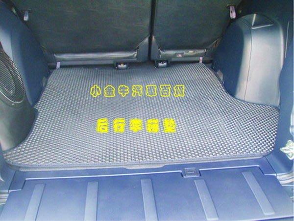 第二代(強化型)蜂巢式-腳踏墊-三片式~本田CRV.K8.K7.K9.K11.CITY.FIT