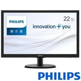新莊 自取價2240元 PHILIPS 223V5LHSB2 22型 節能電腦螢幕