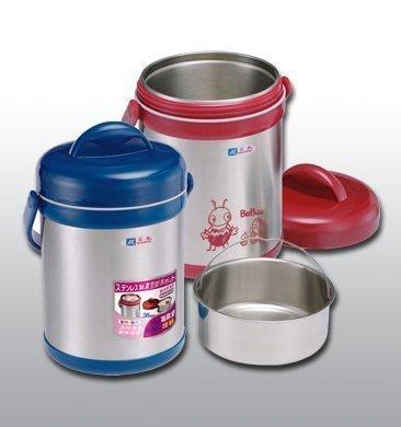 三光牌源味二層高真空不銹鋼提鍋1.5L【單入】H-1500 燜燒鍋 悶燒提鍋湯鍋