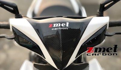 🔆Zmet🔆 Kymco Racing s150/125 雷霆s 正碳纖維 卡夢 龍頭小盾