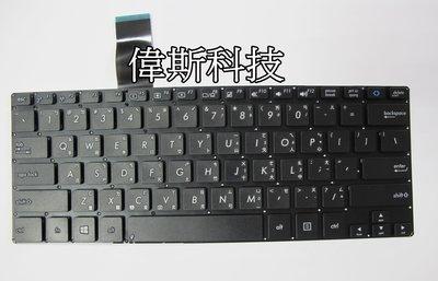☆偉斯科技☆ 華碩 S300C  S4...