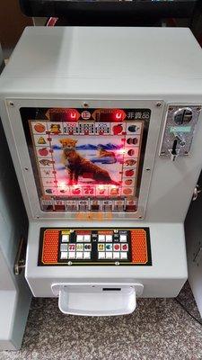 組裝台灣零件雪豹 小瑪莉 存錢筒麻仔台有保固可留言用大榮貨到付款(全新機台灣零件現貨) 金象王 娃娃機 生日禮物