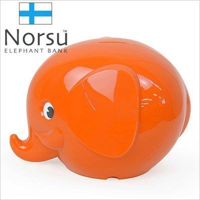 日本進口 北歐雜貨 芬蘭製 Norsu 大象造型 存錢桶S-橘色